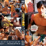 [GET FILM] EROTIC HOT GUYS AT HOT SPRINGS 5 (エロメン温泉 5)