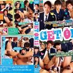 [GET FILM] GET ON 11 – 制服エッチ