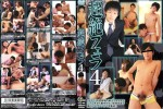 [GET FILM] TRANSCENDENT FELLATIO 4 (超絶フェラ 4)