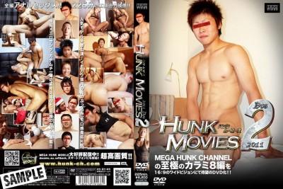 [G@MES HUNK VIDEO] HUNK MOVIES 2011 DOS [HD720p]