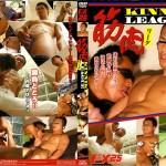 [JAPAN PICTURE] EX 25 – KINNIKU LEAGUE (筋肉リーグ)