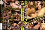 [MEN'S CAMP] HARBINGER! MALE BLOW-JOBS 2 (魁! 男フェラ 2)