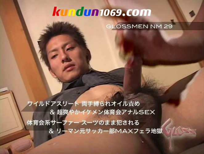 [JAPAN PICTURES] GLOSSMEN NM029 [HD720p]