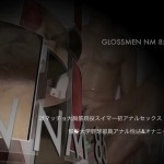 [JAPAN PICTURES] GLOSSMEN NM085 [HD720p]