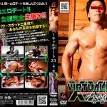 [G@MES VIRTUAL G] VIRTUAL DATE 23 – RIICHI (バーチャルデート XXIII ~理一編~)