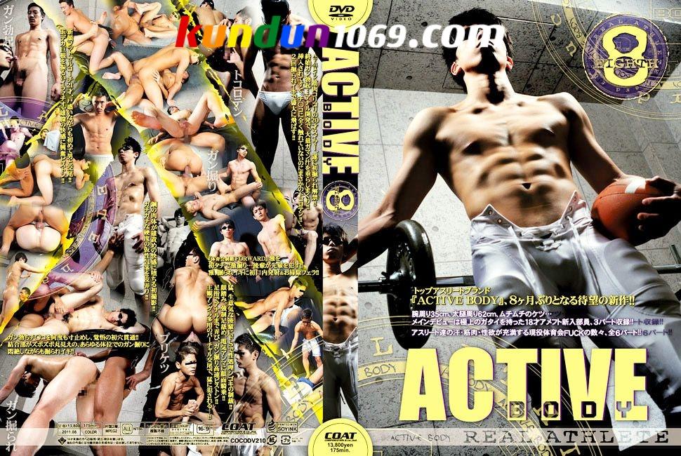 [COAT] ACTIVE BODY 8