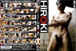 [GET FILM] PREMIUM CHANNEL VOL.14 HIROKI [HD720p]