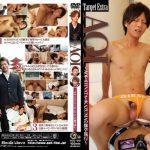[GET FILM] TARGET EXTRA AOI ~AOIとHINATAとKAZUMAの修学旅行~ [HD720p]