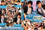 [GET FILM] SEXY SUITS BIZ-STYLE 03 (性感スーツ BIZ-STYLE 03)