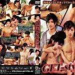 [GET FILM] GET-STYLE 19