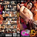 [G@MES HUNK VIDEO] G-SPOT – G FILES 01