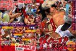 [KO] SCOOP!!004 – REAL RAPE! (スクープ!! 004 暴漢レイプ!)