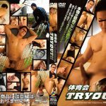 [PRISM] ATHLETES TRYOUT!! (体育会 TRYOUT!!) [HD720p]