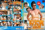[G@MES URA] NOZOKI 13 – THE SEA! STRAIGHTS! WOMEN PICK UP MEN!! 4 (のぞきノンケの本気 13 – 海だ! ノンケだ! 逆ナンだ! 4)