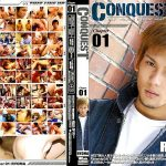 [COAT WEST] CONQUEST CHAPTER 01 RYOMA