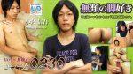 [H0230] gol0040 – 小宮信吾 21 170 53 フリーター (SHINGO KOMOYA)