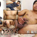 [H0230] ona0619 – 三枝 範男 168Cm58Kg22歳 フリーター