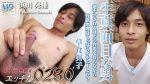 [H0230] ona0636 – 浜田 亮輔