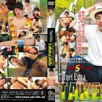 [GET FILM] TARGET EXTRA TAKESHI