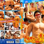 [G@MES HUNK VIDEO] STRAIGHT CRUISING CARAVAN 11 (のんけナンパキャラバン 11)