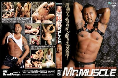 [DANJI MACHO] MR. MUSCLE