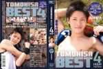 [MEN'S CAMP] TOMOHISA BEST -4 HOUR FINAL REMIX-