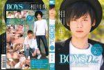 [MEN'S CAMP] BOYS DEBUT AIKAWA SHUN (BOYS DEBUT 相川隼)