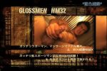[JAPAN PICTURES] GLOSSMEN NM032 [HD720p]