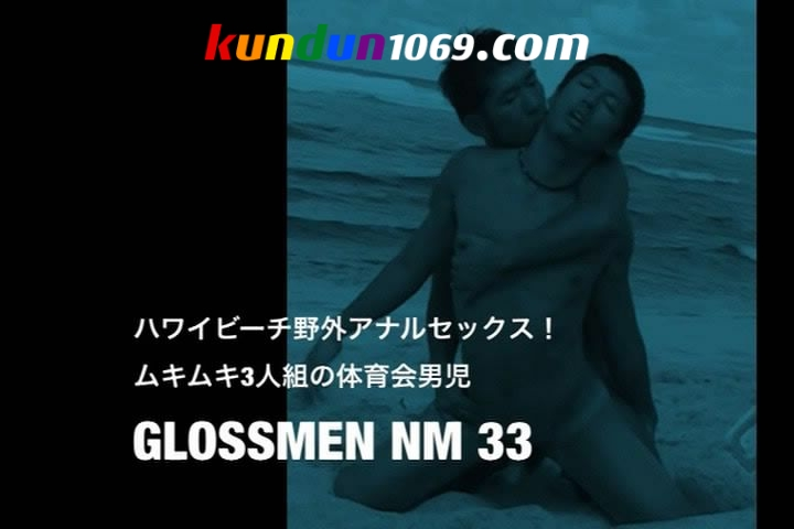 [JAPAN PICTURES] GLOSSMEN NM033 [HD720p]