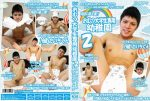 [RCHS STUDIO] KINDERGARTEN EXCLUSIVE FOR DIAPER COLLEGE STUDENTS VOL.2 (おむつ大学生専用幼稚園 VOL.2)