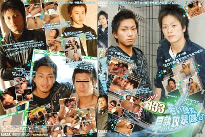 [COAT] POWER GRIP PG133 – YOUNG BULLETS – PRECOCIOUS ATTACK FOECES (若い弾丸 早熟攻撃隊♂)