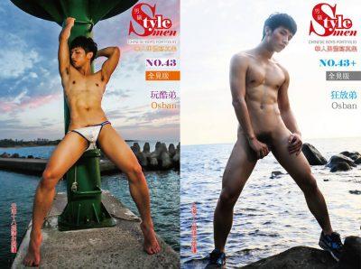 [PHOTO SET] STYLE MEN 43 – OSBAN