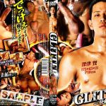 [KO EROS] GLITTER – ADVENT OF THE BIG-COCK RASCAL (GLITTER – 巨根野郎降臨)
