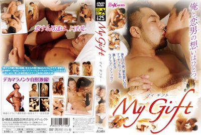 [G-PROJECT] G-MAX VOL.25 MY GIFT -マイギフト-