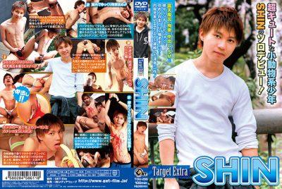 [GET FILM] TARGET EXTRA SHIN