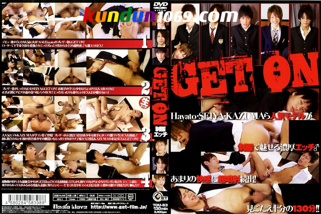 [GET FILM] GET ON – SEXY UNIFORMS (制服エッチ) [HD720p]