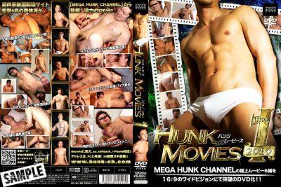 [G@MES HUNK VIDEO] HUNK MOVIES 2010 uno