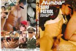 [COAT] NUMBER SURF PATROL COLLECTORS EDITION VOL.2