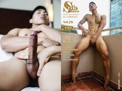 [PHOTO SET] STYLE MEN 79 – EXOTIC LOCKING VIETNAMESE HUNK