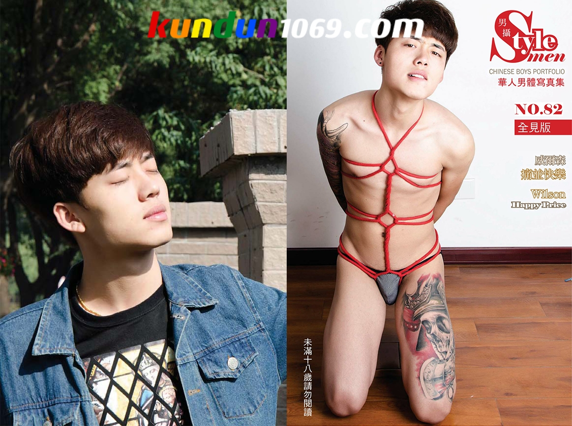 [PHOTO SET] STYLE MEN 82 – WILSON HAPPY PRICE