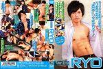 [GET FILM] TARGET EXTRA RYO