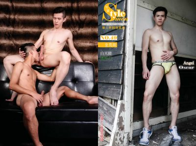 [PHOTO SET] STYLE MEN 49 – ANGEL OSCAR
