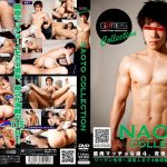 [G@MES wild] NAOTO COLLECTION