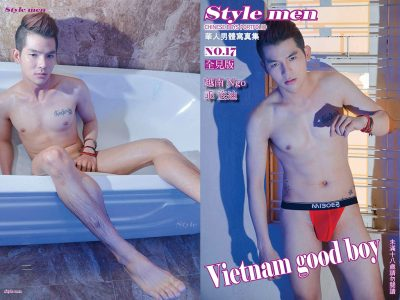 [PHOTO SET] STYLE MEN 17X – VIETNAM GOOD BOY
