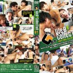 [GET FILM] GET FILM WEB COLLECTION 01