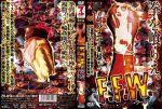 [G-PROJECT] SM-ZV 14 – F.F.W. – フィスト・ファック・ワールド