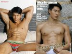 [PHOTO SET] STYLE MEN 12X – MALE BODY PHOTO COLLECTIONS