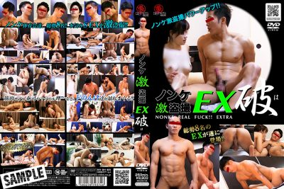 [[email protected] URA] PEEPING STRAIGHT FUCK EX – HA (ノンケ激盗撮EX・破)