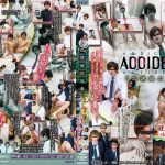 [COAT] BABYLON 64 ADDICTED ACCIDENT~放課後の淫罪~