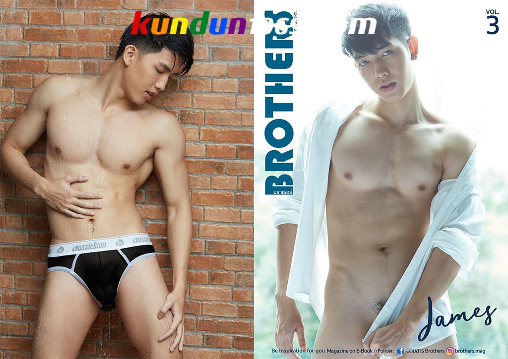 [PHOTO SET] BROTHERS VOL.3 – JAMES